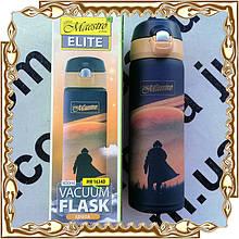 Термокелих Maestro Elite Vacuum Flask Spase 400 мл. № MR 1634D