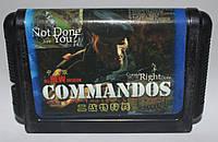 Картридж для Sega Commandos