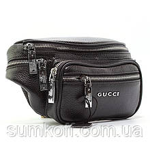 Чорна чоловіча шкіряна сумочка на пояс бананка стильна міні сумка нагрудна поясна з натуральної шкіри