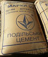 Цемент М-500 Д0 Каменец Подольский ПЦІ - 500 без шлака