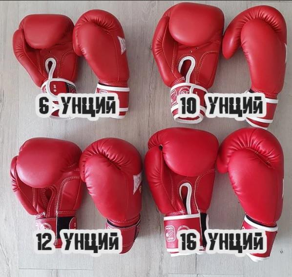 Як вибрати боксерські рукавички