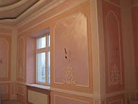 Декоративное покрытие с эффектом бархатной ткани, фото 1