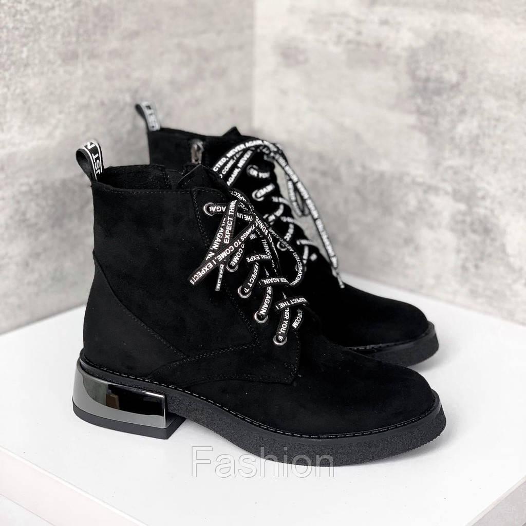 Демисезонные ботиночки =Lino_M= 11278