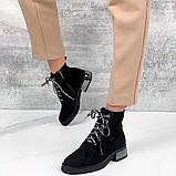 Демисезонные ботиночки =Lino_M= 11278, фото 5