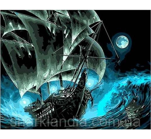 Картина за номерами Летючий Голландець 40*50см Mariposa Розмальовки по цифрах Корабель Човен Вітрильник
