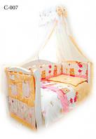 Детская постель Twins Comfort С-007