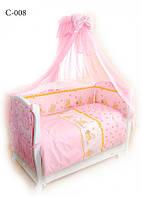 Детская постель Twins Comfort С-008