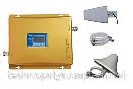 Репітер підсилювач підсилювач сигналу мобільного зв'язку HLV GSM 3G DCS Repeater (007082)