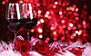 День святого Валентина, - извечный вопрос что подарить?