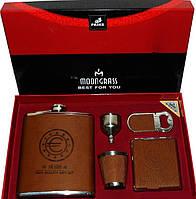 Мужской подарочный набор, фляга + открывашка + стакан + портмоне + лейка