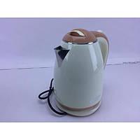Електричний чайник з металевою колбою BITEK BT-3114 Бежевий