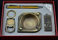 Мужской подарочный набор, ручка + брелок + пепельница + зажигалка