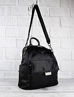 Рюкзак-сумка городской текстильный черный 8063