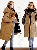 Куртка зимняя трансформер бежевая Towmy 22-3223