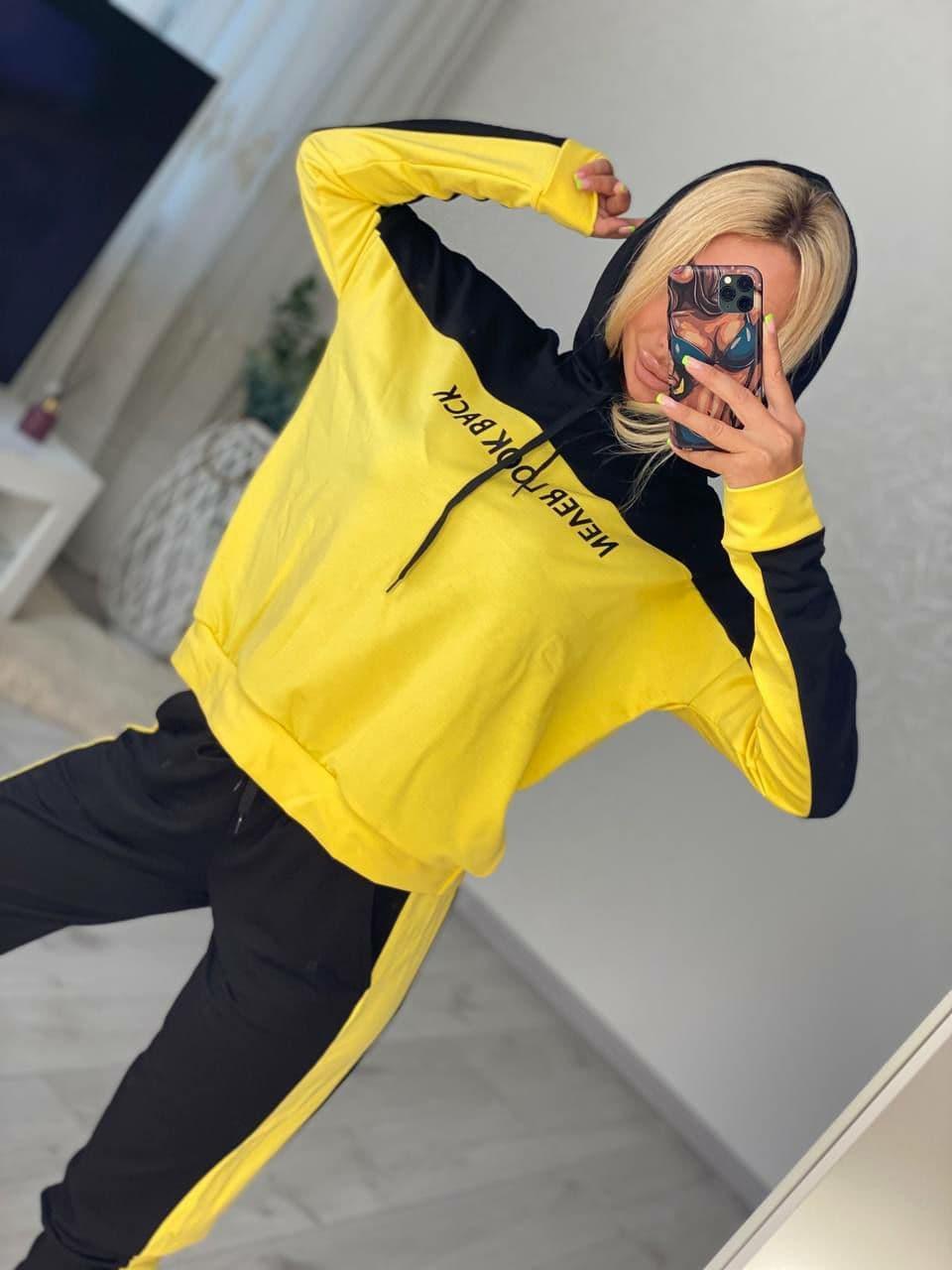 Спортивный костюм женский для пробежки, Женский спортивный костюм oversize, Женский прогулочный костюм