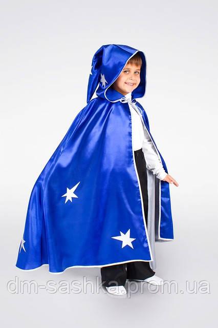 Детский карнавальный костюм Маг 134р.