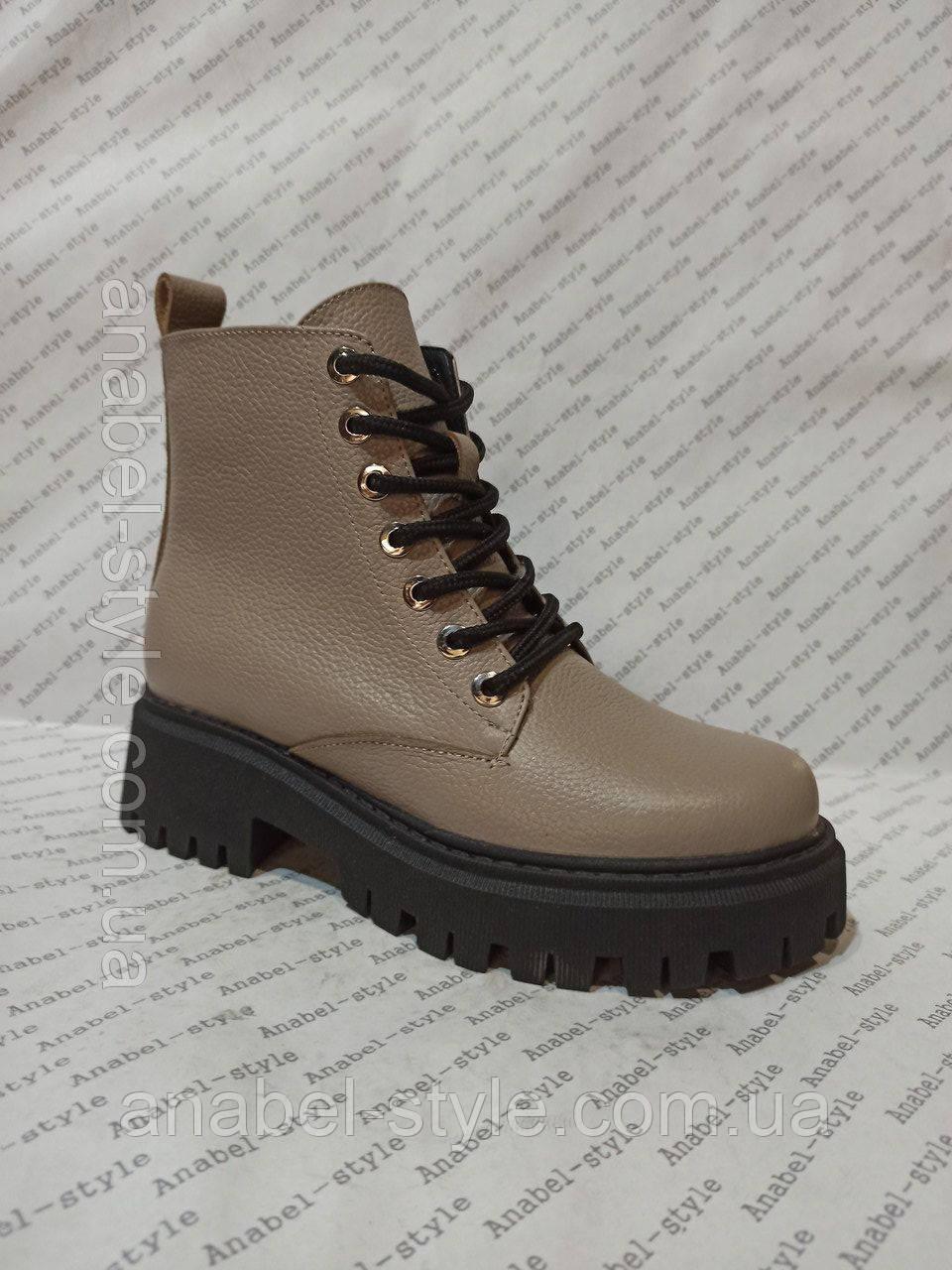 Ботинок зимний натуральная кожа и натуральный мех (шерсть