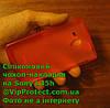 Sony Xperia_ZL_L35h, красный_силиконовый чехол