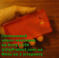 Sony Xperia_ZL_L35h, красный_силиконовый чехол, фото 1