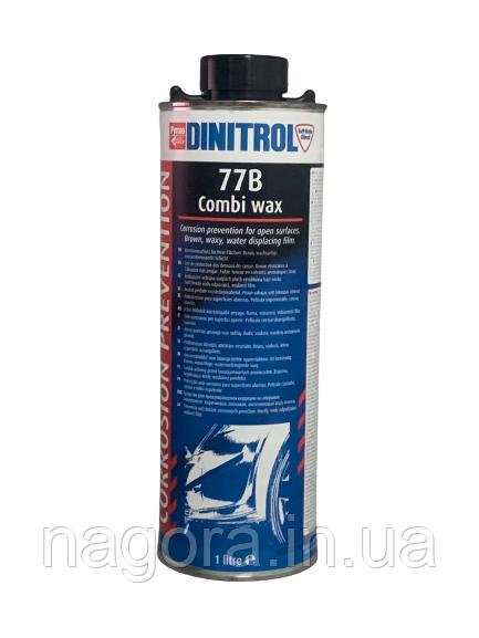 Антикор жидкий воск Dinitrol 77B