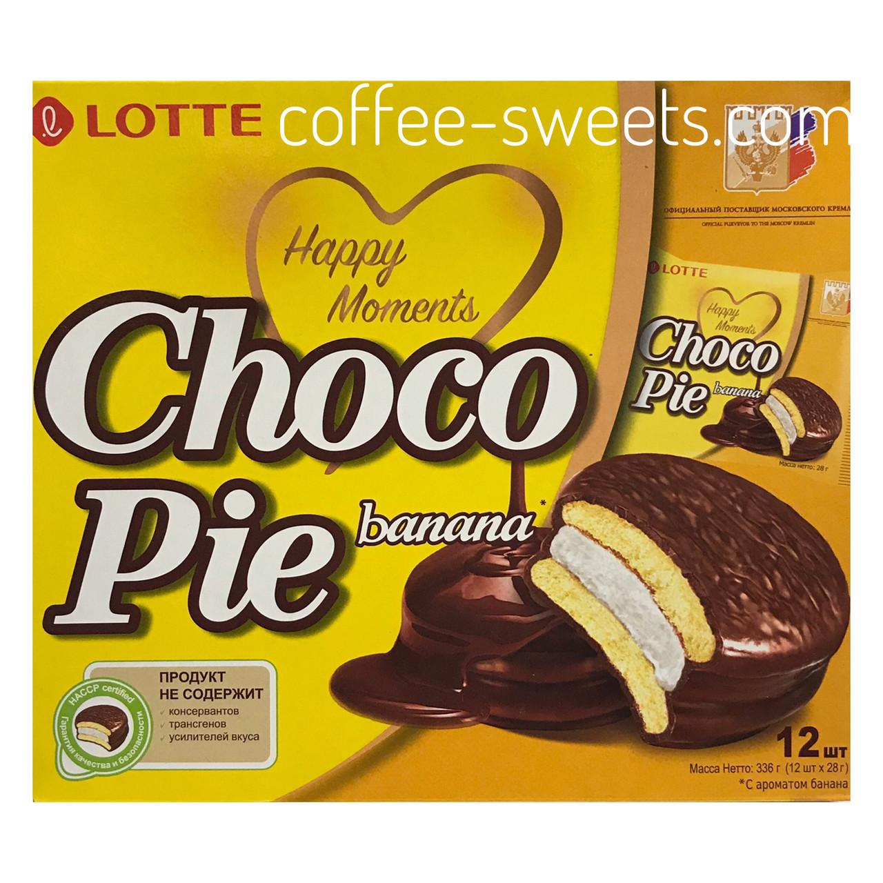 Choco Pie LOTTE зі смаком банана ПЕЧИВО 336 г (12 х 30).