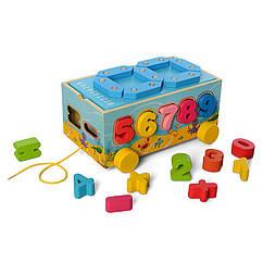Деревянная игрушка Развивающий центр MD 2609 (Цифры)