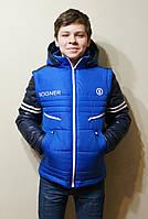 """Весенняя куртка для мальчиков """"Гран При"""". трансформер (с отстежными рукавами)."""