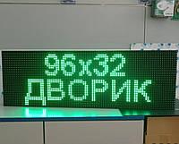 Біжучий рядок Р10 96х32 зелена IP65 Wi-Fi (готовий виріб) DIP