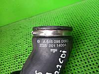A6460980083 Патрубок повітряного фільтра для Mercedes Vito 639 609, фото 1