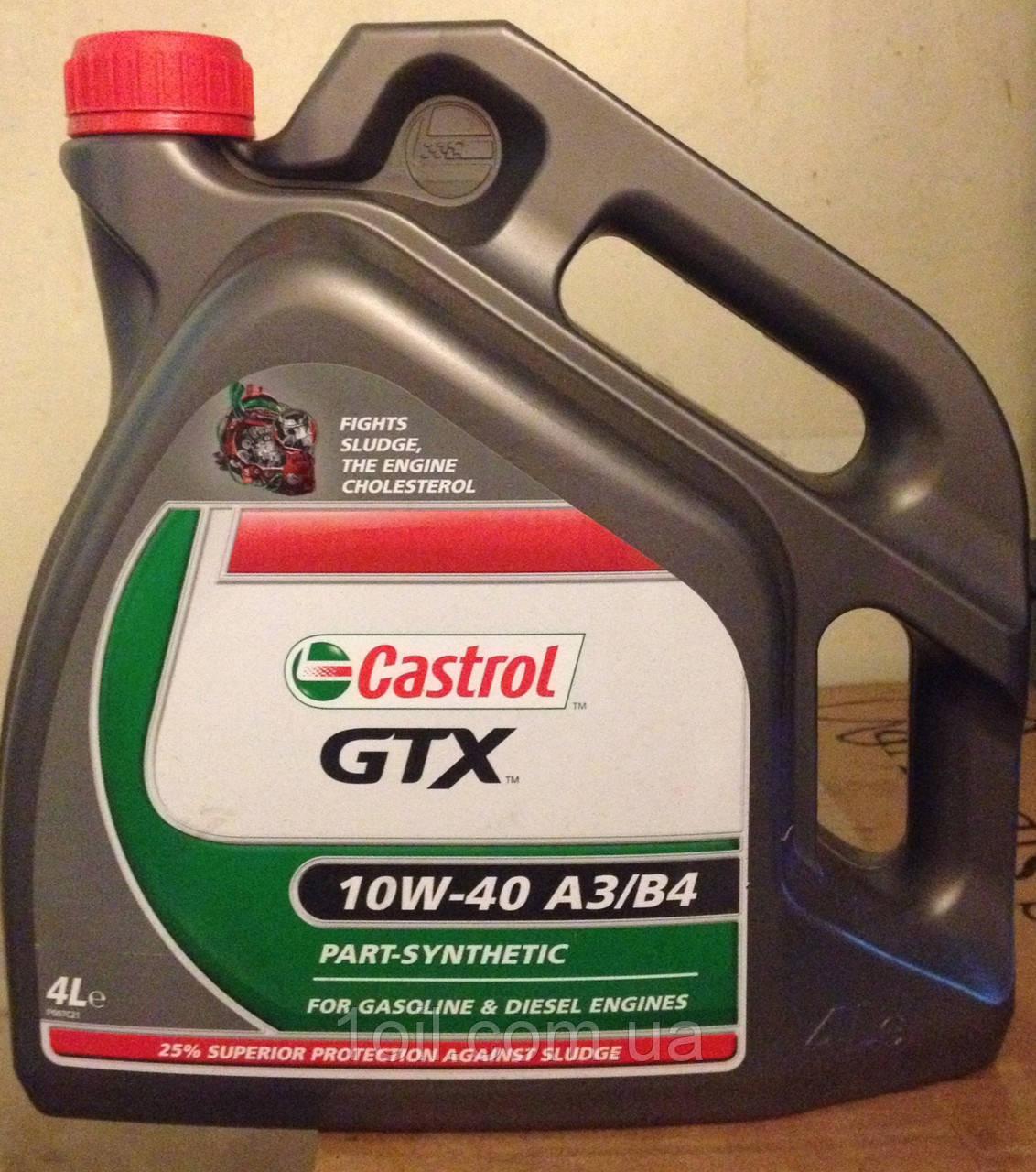 Олива моторна Castrol GTX 10W-40 A3/B4 4L (з ліцензії)