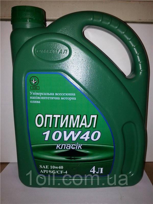 Масло моторне Оптимал Класик 10w40 4L
