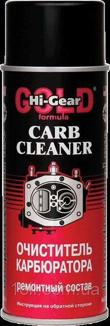 Hi-Gear Очиститель карбюратора (аэрозоль)   312 г