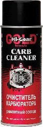 Hi-Gear Очиститель карбюратора (аэрозоль)  397 г