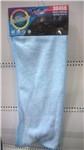 Салфетка для полировки кузова и очистки пластиковых поверхностей (микрофибра) VITOL  40*30см