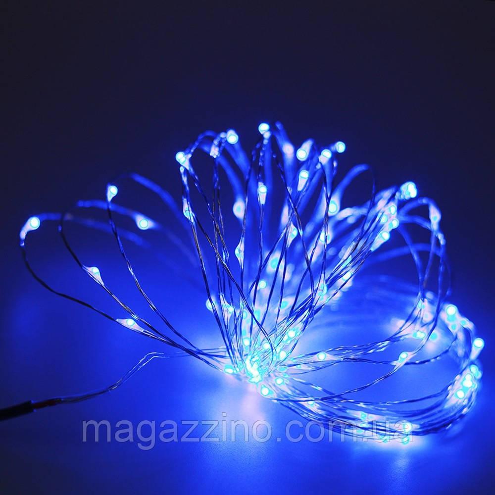 Гірлянда нитка світлодіодна Краплі Роси 20 LED, Синя (Блакитна), дріт, на батарейках, 2м.