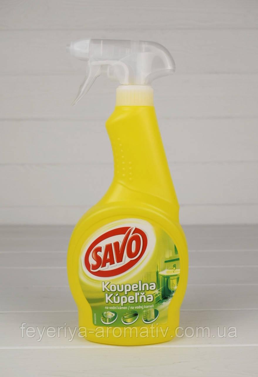 Спрей для ванной Savo 500мл