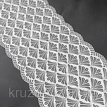 """Стрейчевое (еластичне) мереживо білого кольору (""""теплий відтінок"""") шириною 23,5 див."""