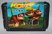 Картридж для Sega Donkey Kong