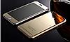 Защитное двойное золотое стекло для Iphone 6/6S противоударное