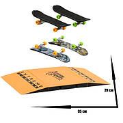 Набор фингерборд Skatepark fingerboard скейт парк пальчиковый скейт-фингерборд с трамплином и 2 скейта 504D