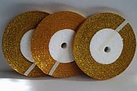 Лента люрикс парча  0,7 см