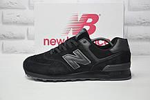 Чоловічі замшеві кросівки на осінь великі розміри New Balance 574 чорні
