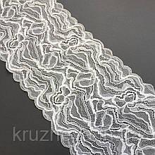 """Стрейчевое (еластичне) мереживо білого кольору (""""теплий відтінок"""") шириною 19 див."""