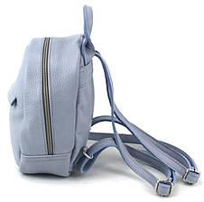 Небольшой кожаный рюкзак женский Borsacomoda 3 л голубой, фото 3
