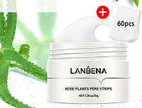 Маска от угрей и черных точек для лица (60 полосок) - Lanbena