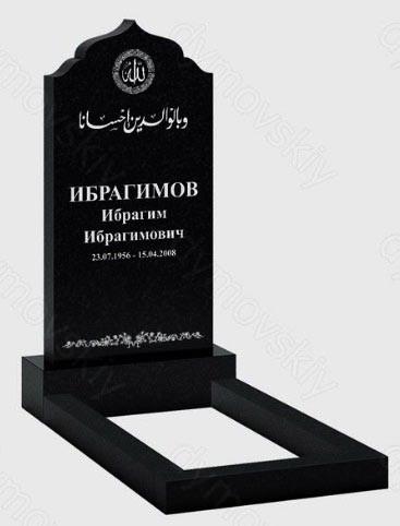 Мусульманський пам'ятник на могилу (100-50-5) М-15