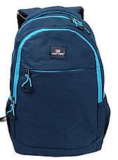 Городской рюкзак 22L Corvet, BP2129-73 синий, фото 3