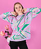 Стильний светр OVERSIZE з геометричним принтом