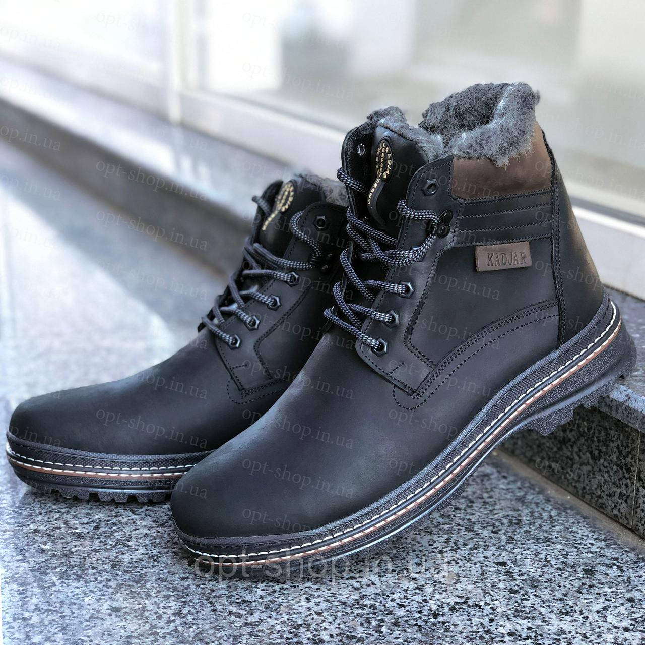 Мужские зимние ботинки большого размера 46-49 кожаные высокие,Зимові чоловічі черевики великого розміру