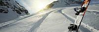 Чехлы для сноуборда